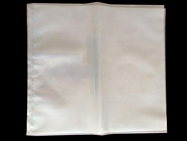 塑料包装袋一般是使用哪些的材料制成的?恒锦晟包装给大家分享