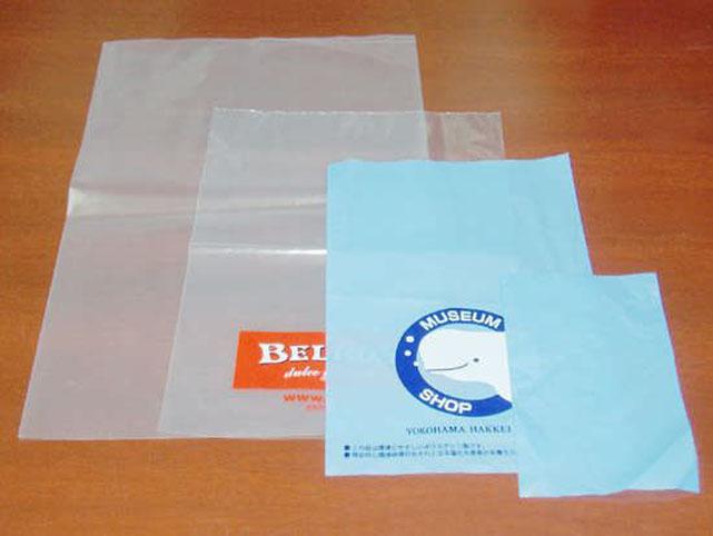 西安塑料袋价格
