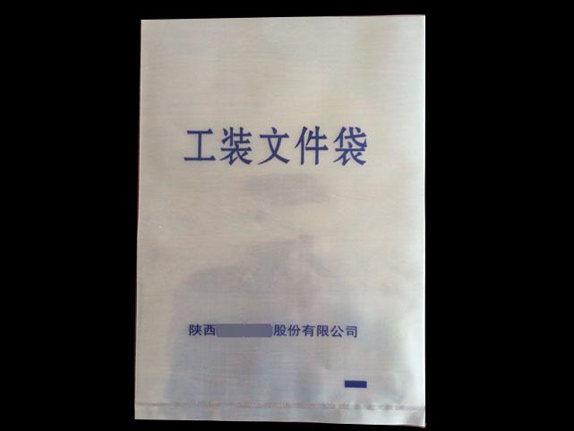 塑料高纯袋厂家