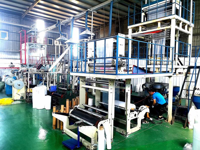 西安恒锦晟包装材料有限公司