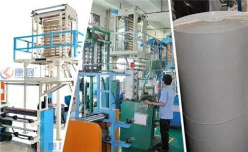 西安塑料袋厂家告诉你塑料袋生产工艺