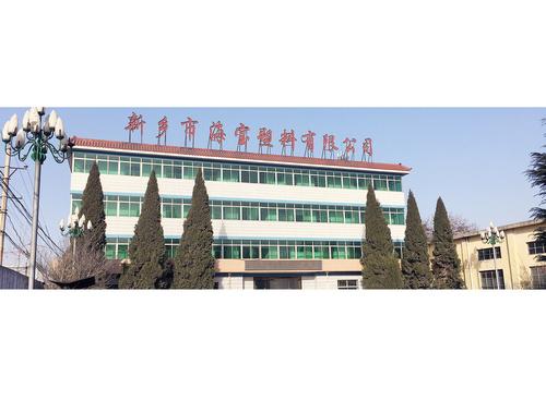 河南拉丝色母粒厂家与新乡市海宝塑料有限公司合作