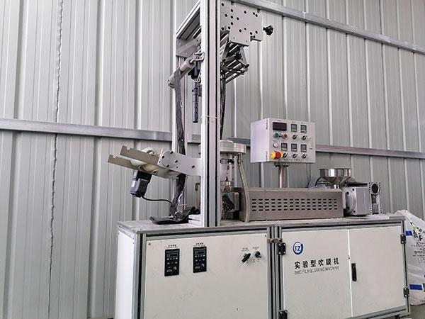 河南色母粒厂家实验用吹膜机设备