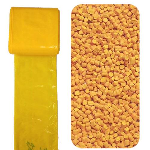 吹膜用黄色母粒101