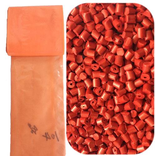 吹膜用桔黄色母粒104