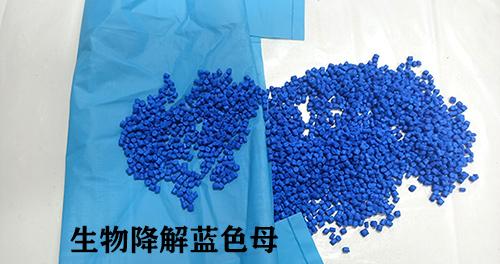 郑州金东远生物降解塑料基础知识分享