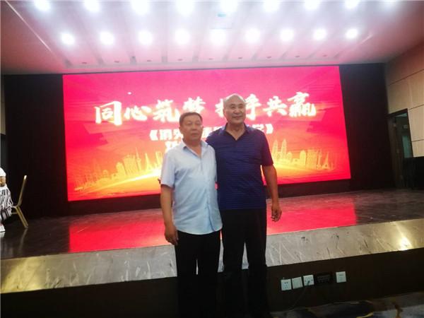 火狐体育官网注册火狐体育注册砂环境展示