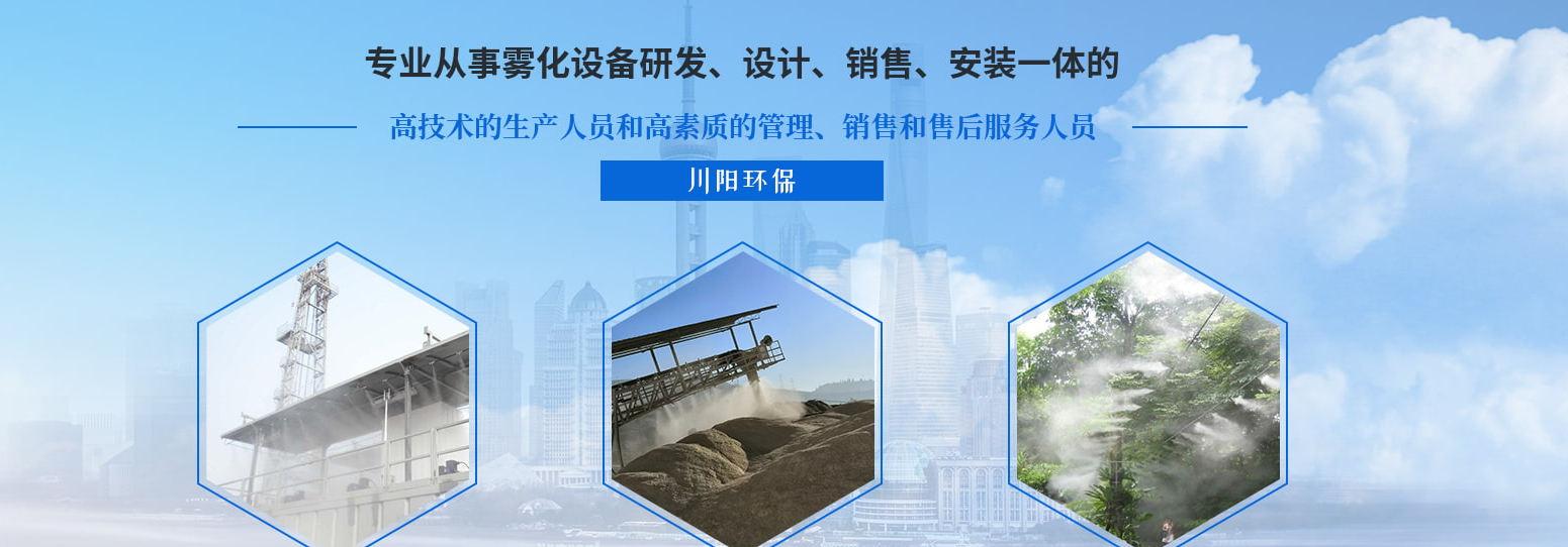 四川乐虎国际官方下载app降温