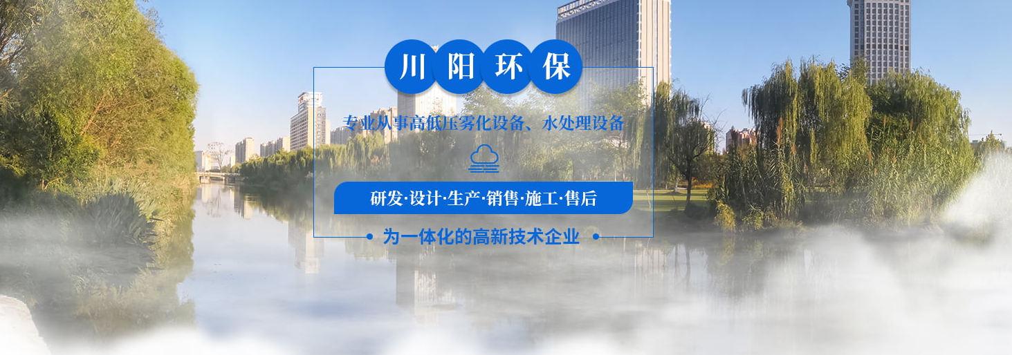 四川乐虎国际官方下载app除臭消毒