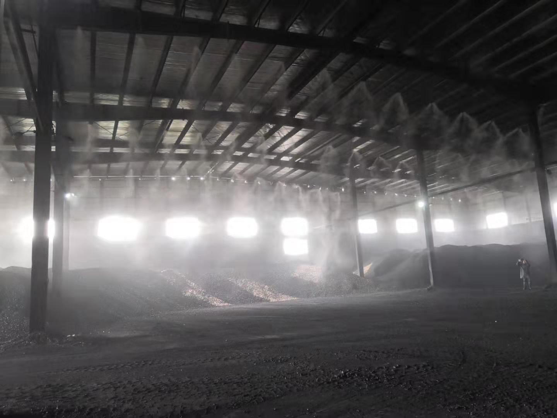 煤棚喷雾除尘