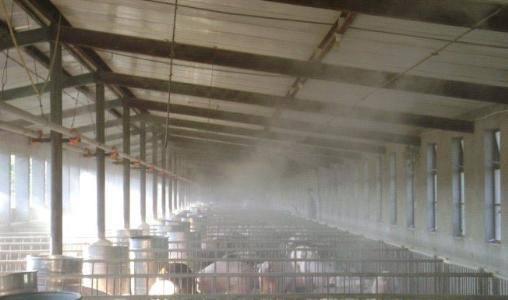 猪舍喷雾降温