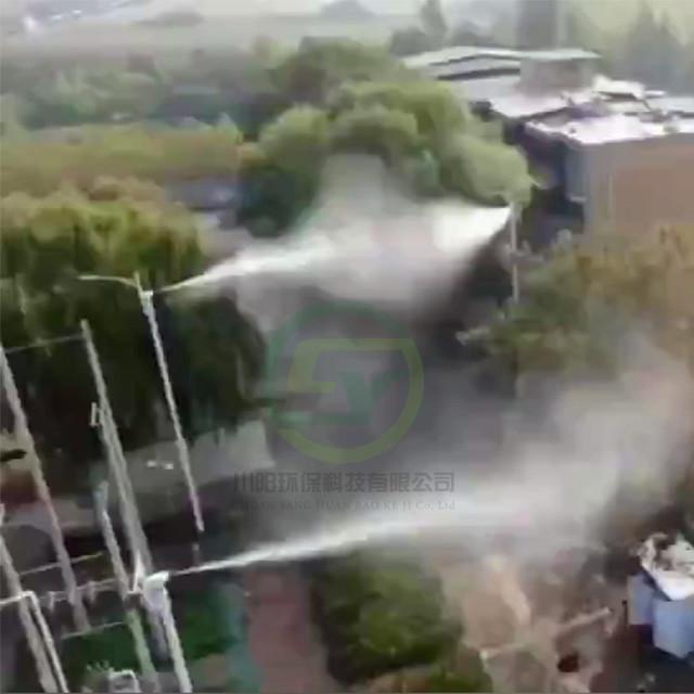 高压远程旋转喷雾系统