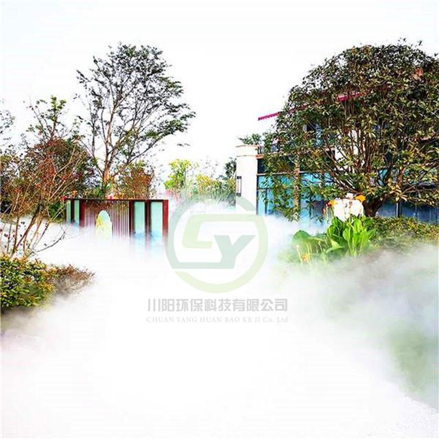贵州人造雾效果