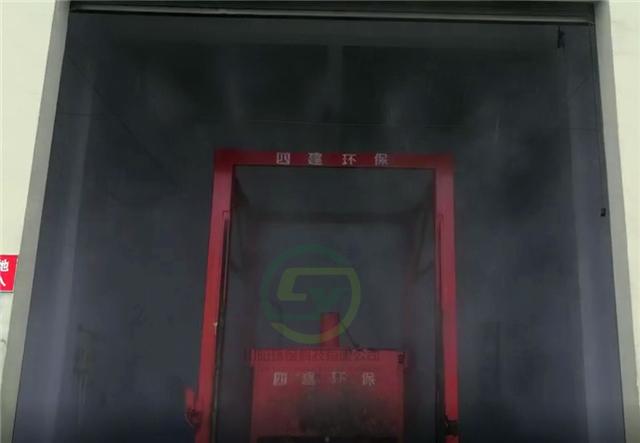 湖南垃圾压缩站喷雾除臭