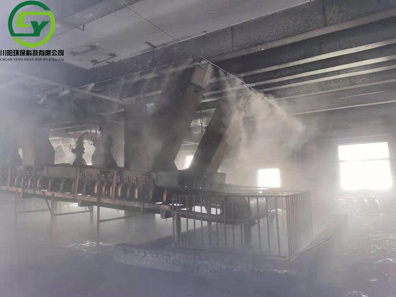 山西吕梁西合煤矿除尘案例