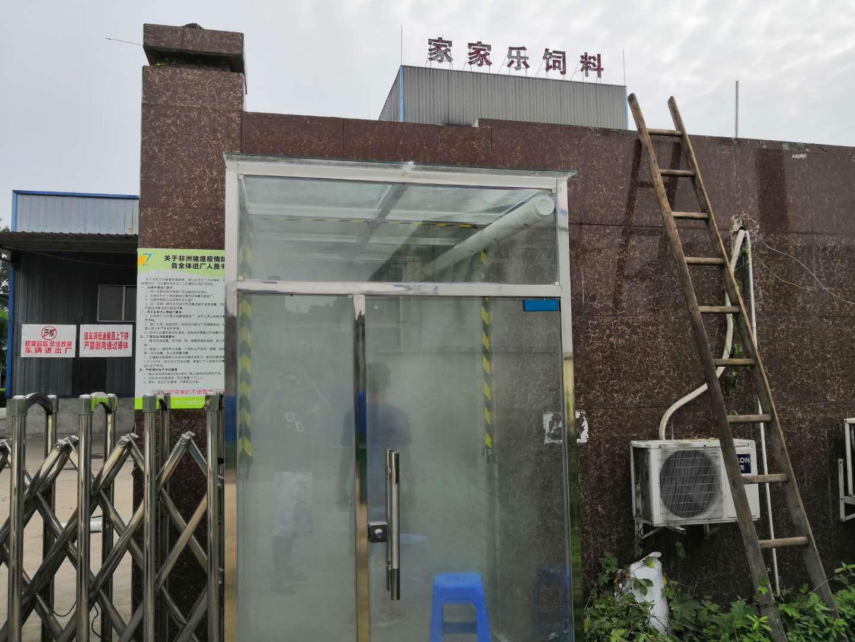 过氧化氢喷雾消毒机,雾化喷雾消毒机器,四川喷雾除臭消毒厂家川阳为你解答