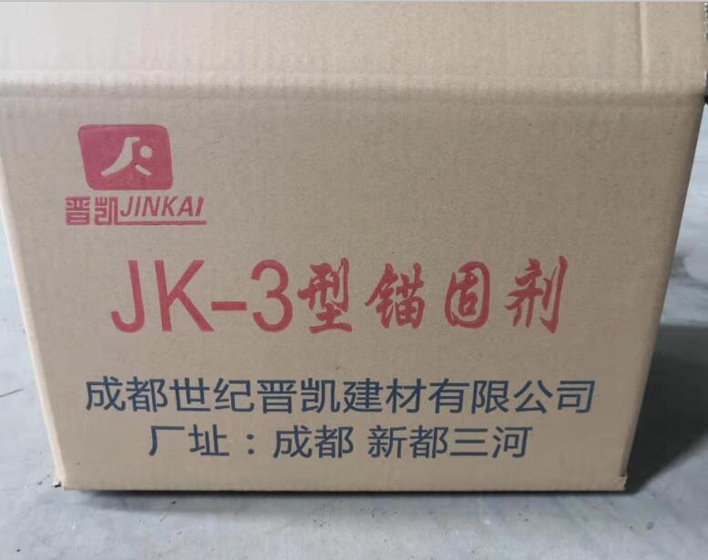 西藏锚固剂客户见证