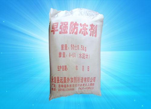 四川防凍劑的主要成分有哪些?