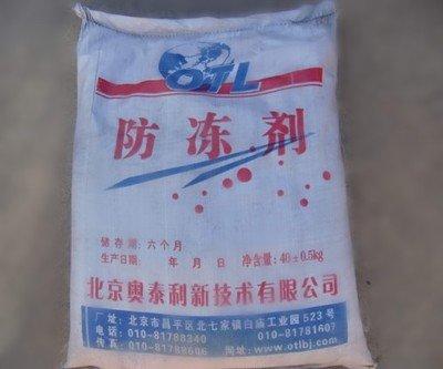 四川防凍劑廠家