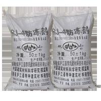 四川防凍劑價格