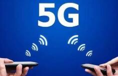 4G网速变慢?工信部:三大举措确保4G更快更稳定