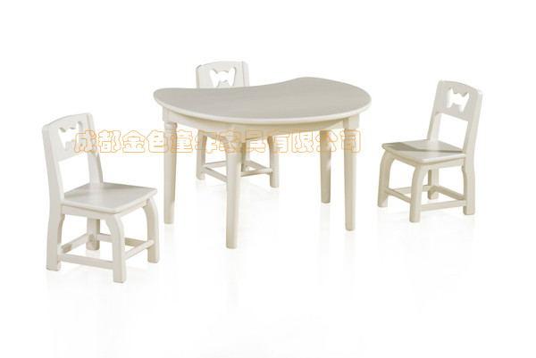 201#系列桌椅组合