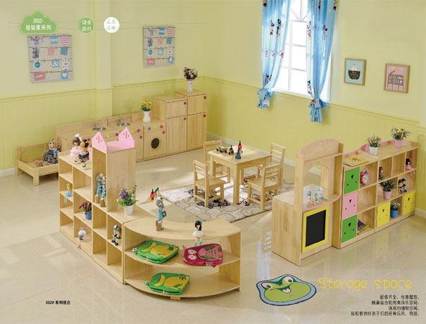 四川娃娃家