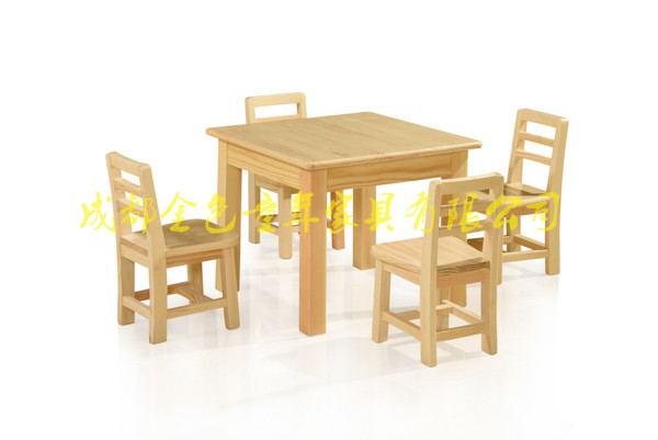 107#系列桌椅组合