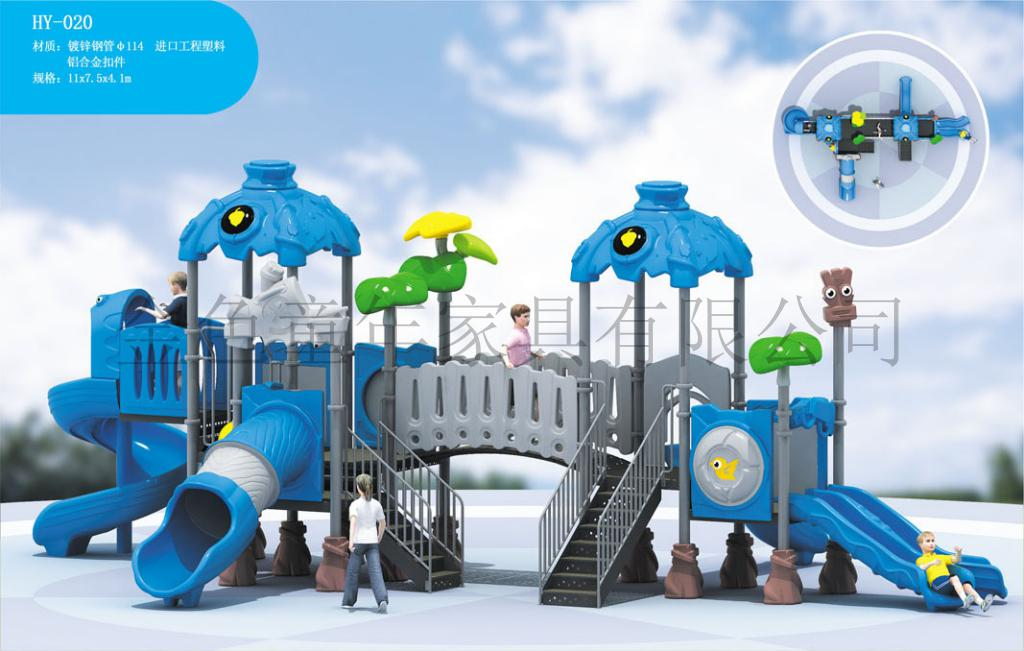 四川幼儿园玩具厂家