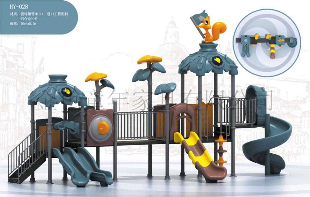 幼兒園玩具批發價格