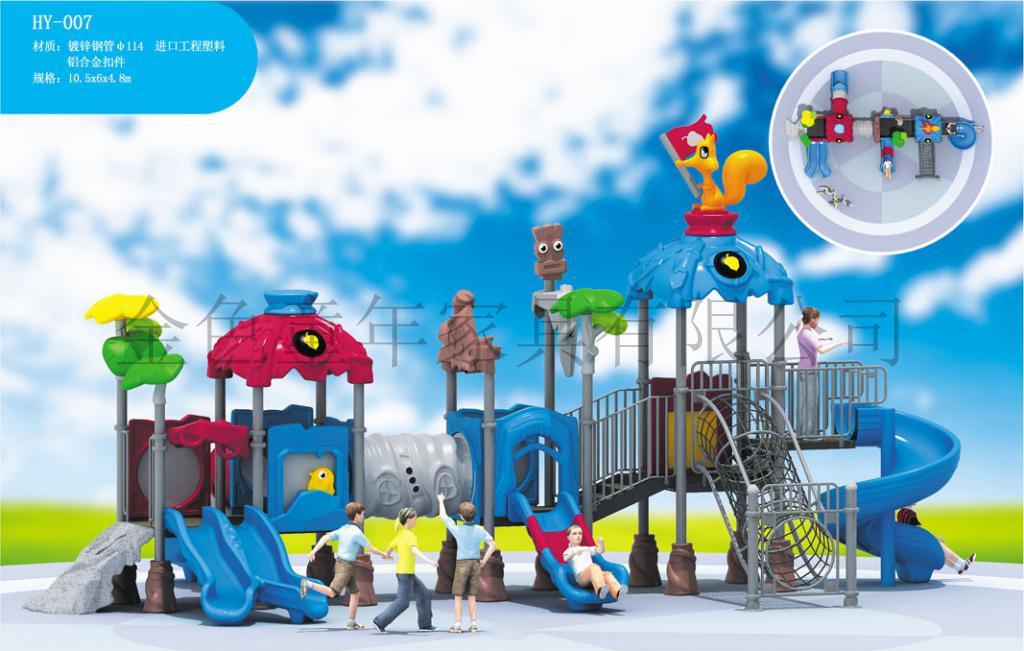 四川幼儿园玩具