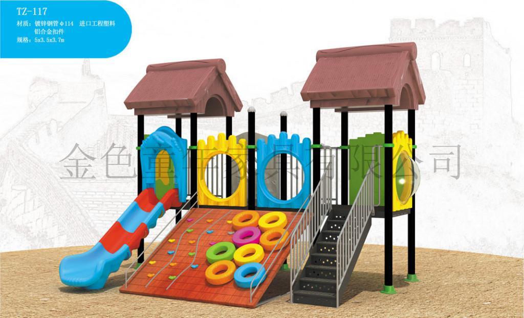 成都幼儿园玩具价格