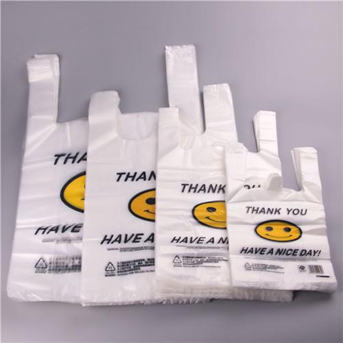 河南包装袋