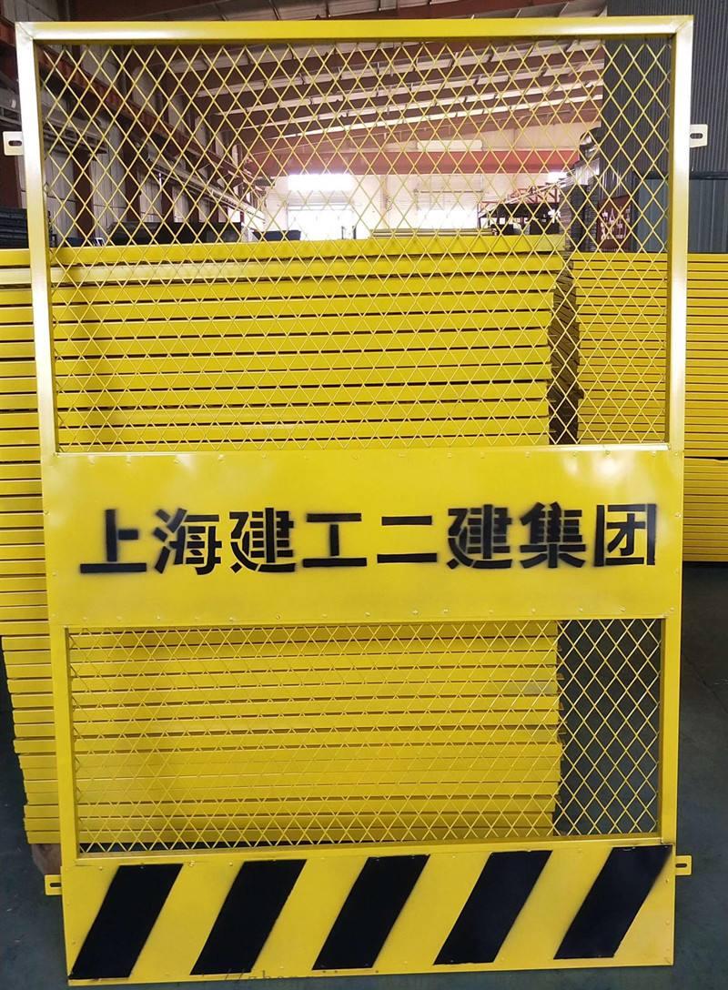 陕西井口防护网