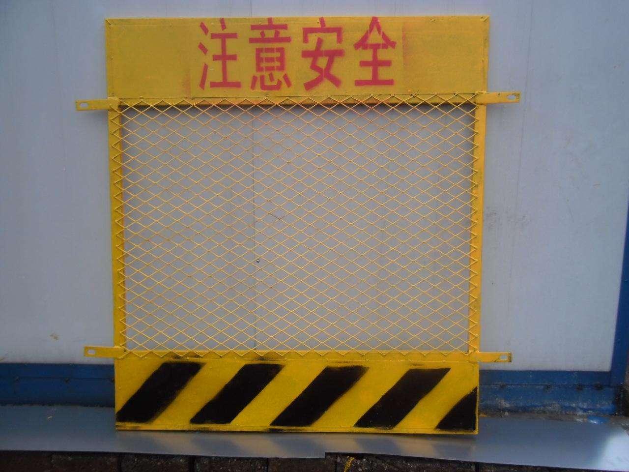 井口防护网采购