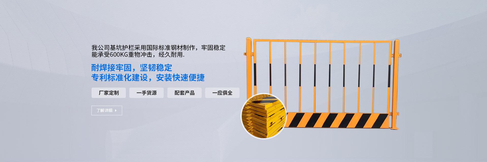 陕西标准化防护网
