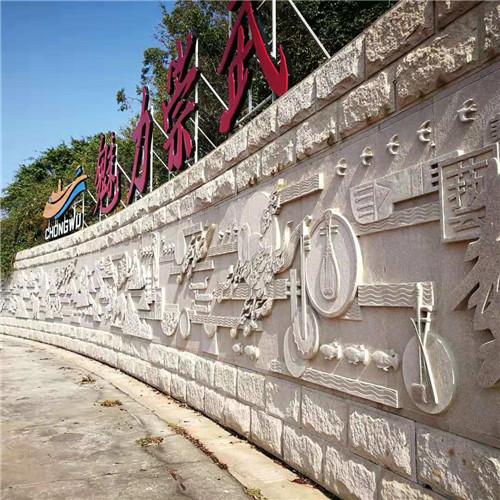 河南浮雕壁画