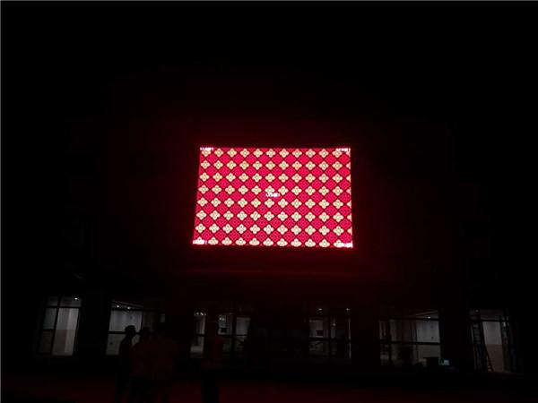 室外P8高清全彩LED显示屏