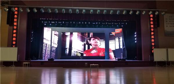 室内P4  高清全彩LED显示屏