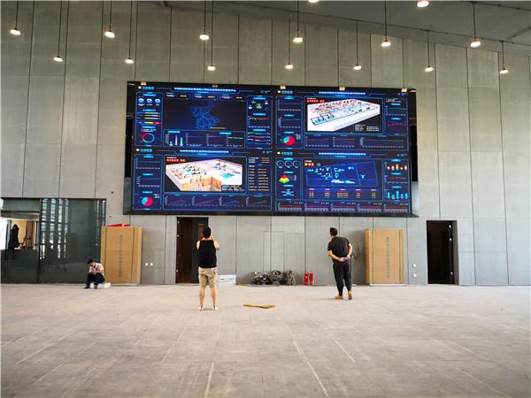 西咸新区沣西能源管室内P2.5   50平米高清全彩LED显示屏