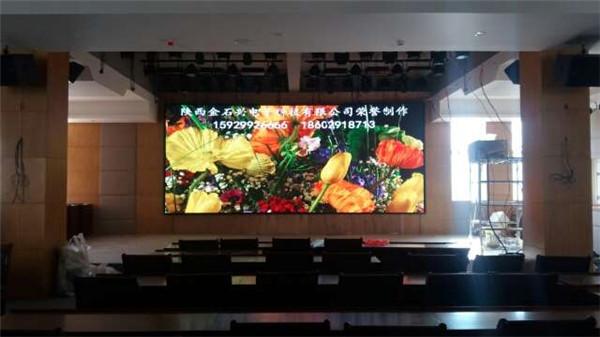 商南县高级中学室内80平米P4高清全彩LED显示高清全彩LED显示屏