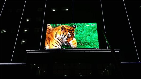 周至联合医院室外P8  110平米高清全彩LED显示屏