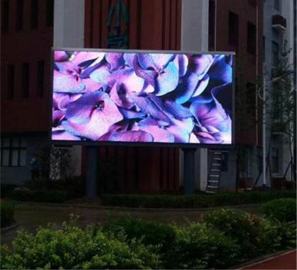 西安曲江新华小学室外P8高清全彩LED显示屏