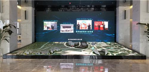 延安新区数字沙盘室内p2高清LED显示屏