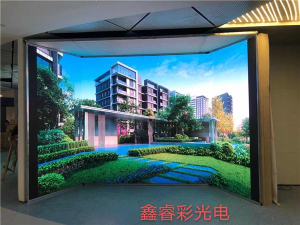 陕西省土地工程建设集团智慧安防管理中心室内高清P2