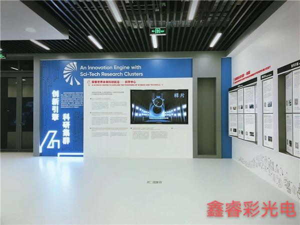 西安多媒体展厅显示屏设备