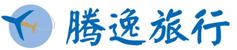 西安腾逸旅行社有限公司