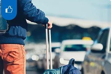 机场贵宾大厅服务