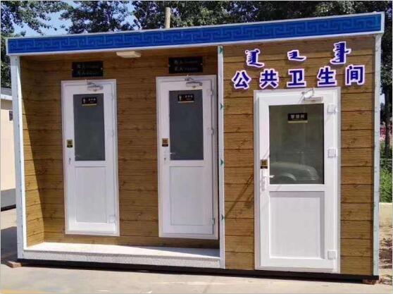 成都移动厕所厂家