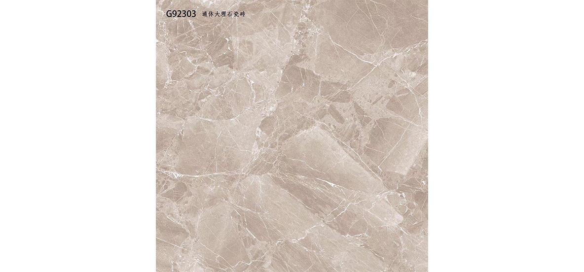 四川大理石瓷砖成功案例